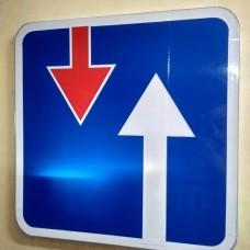 Знаки дорожный квадратные